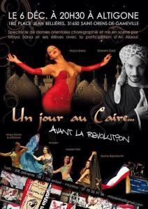 Un_jour_au_Caire_avant_la_revolution_II